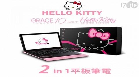 平板/筆電/Hello Kitty