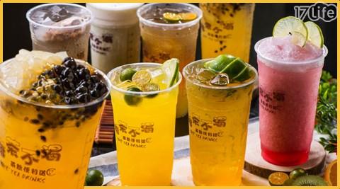 啡茶不渴/飲料/手搖/甜點/點心/綠茶/冰沙/珍珠