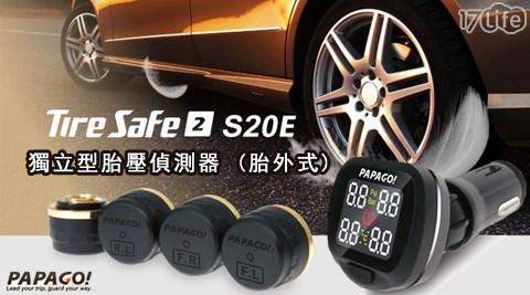只要3,500元(含運)即可享有【PAPAGO!】原價5,490元TireSafe S20E胎外式獨立型胎壓偵測器只要3,500元(含運)即可享有【PAPAGO!】原價5,490元TireSafe S..