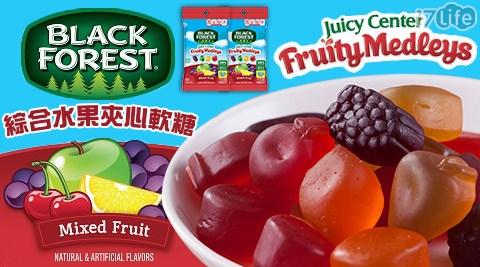 平均每包最低只要34元起(含運)即可購得【BLACK FOREST 黑森林】美國超人氣!綜合水果夾心軟糖12包/24包/36包/48包/72包/96包(64g/包)。