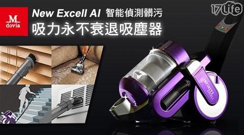 吸塵器/掃地機器人/拖地機/拖地機器人/美國/MR900/R84/無線吸塵器/手持式