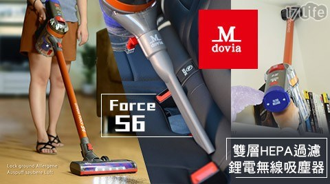 【Mdoiva】Force S6 雙層HEPA過濾 鋰電無線吸塵器