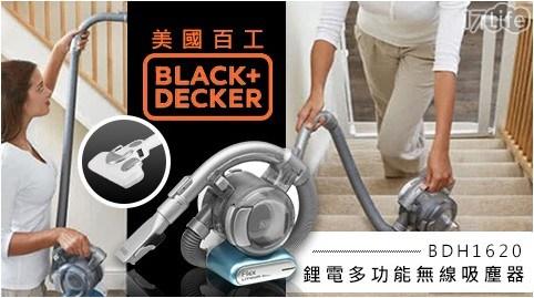 BLACK+DECKER/鋰電多功能無線吸塵器/多功能無線吸塵器/吸塵器/掃地