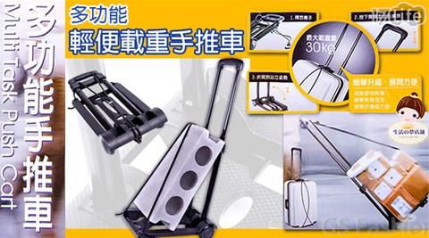 多功能承重折疊手推車/手推車/多功能/折疊手推車