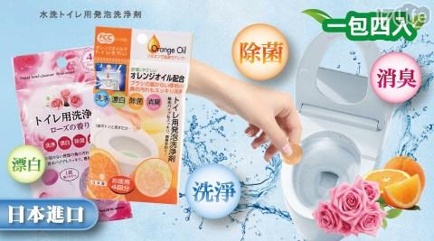 日本原裝SANADA馬桶除臭劑/除臭劑/馬桶除臭劑/除臭
