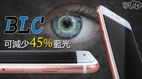 平均最低只要 189 元起 (含運) 即可享有(A)【BLUE POWER】Apple iPhone系列 45%減藍光9H鋼化玻璃保護貼 1入/組(B)【BLUE POWER】Apple iPhone系列 45%減藍光9H鋼化玻璃保護貼 2入/組(C)【BLUE POWER】Apple iPhone系列 45%減藍光9H鋼化玻璃保護貼 4入/組(D)【BLUE POWER】Apple iPhone系列 45%減藍光9H鋼化玻璃保護貼 8入/組(E)【BLUE POWER】Apple iPhone系列 45%減藍光9H鋼化玻璃保護貼 16入/組(F)【BLUE POWER】Apple iPhon