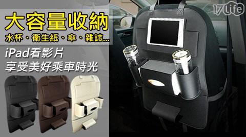 質感/皮革/汽車椅背/汽車/車用/椅背/收納袋/收納