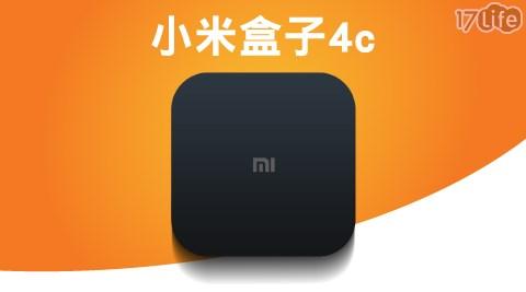 小米/小米盒子/小米盒子4/小米盒子4c/米家/安博/易播/電視盒/安卓電視盒