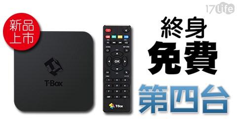 電視盒/TVBOX/第四台/踢盒子/小米/安博/千尋