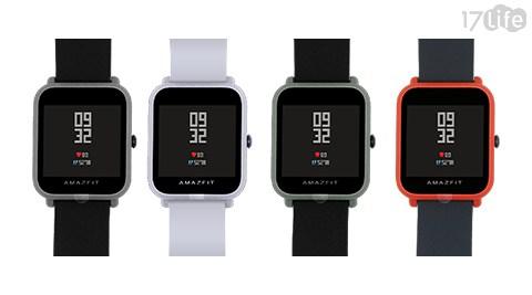 米動手錶青春版/運動手錶/運動手環/小米/小米手環/GPS/智慧手錶/華米手錶/藍芽手環