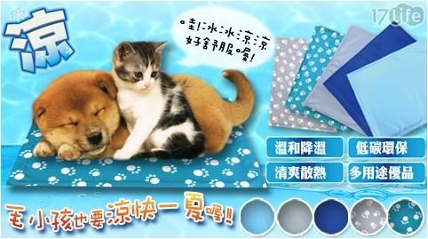 寵物多功能冰涼墊