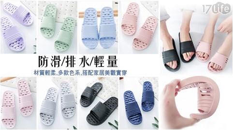輕量馬卡龍防滑拖鞋/防滑/排水/拖鞋/輕量