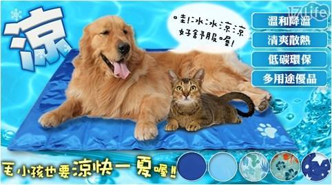 日本加大款寵物冰涼墊