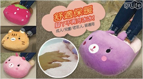 【買1送1】加大加寬超萌可愛造型保暖腳墊