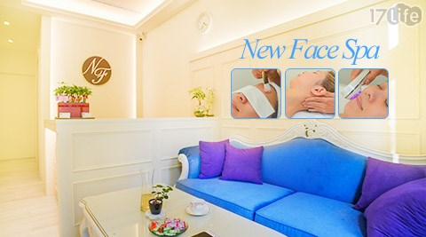 New Face Spa