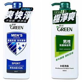 【綠的GREEN】男性抗菌沐浴乳