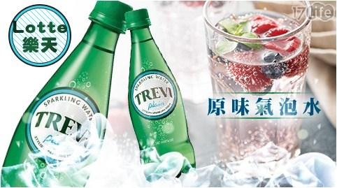 Lotte/樂天/氣泡水/原味/葡萄柚/檸檬/韓國/trevi/原裝進口/水/飲料/果汁