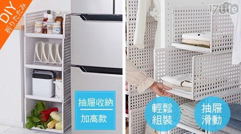DIY抽取式收納箱/DIY/收納箱/抽取收納/抽取式/收納