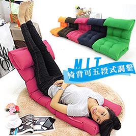 MIT多用途舒適和室椅/單人沙發床椅