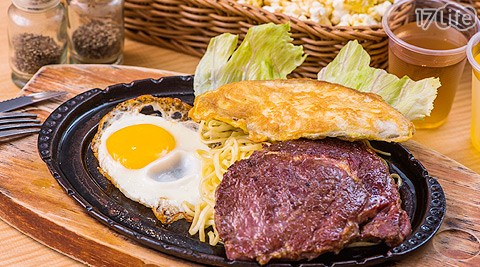 小木牛排/義大利麵/牛排/咖哩飯/燴飯