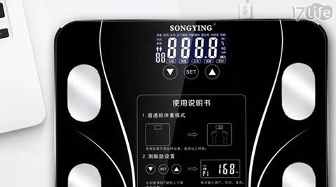 體重計/體脂計/智能秤/體脂/體指/磅秤/體重