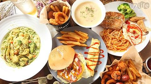 Hello/Burger/漢堡/排餐/義大利麵/手作/聚餐/炸物/炸雞