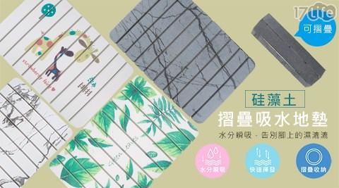 第三代/日本/硅藻土/地墊/吸水