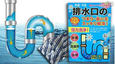 日本製強力水管疏通劑粉/疏通/水管/日本製