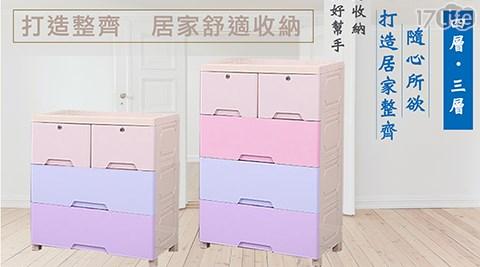 馬卡龍寬尺寸組合收納櫃/收納櫃/收納