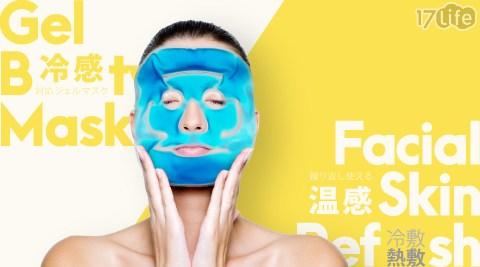 JA Beauty/酷果凍凝膠SPA面罩/SPA/面罩