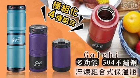 保溫瓶/304不鏽鋼保溫瓶/304不鏽鋼/水瓶/保溫杯