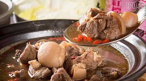 吉享客棧/鍋物/火鍋/羊肉爐