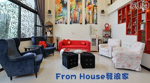 From House/發浪家/台南/平價