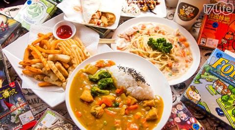 漫果子桌遊主題餐廳(永和店)/漫果子/桌遊/中和/主題餐廳/暢玩
