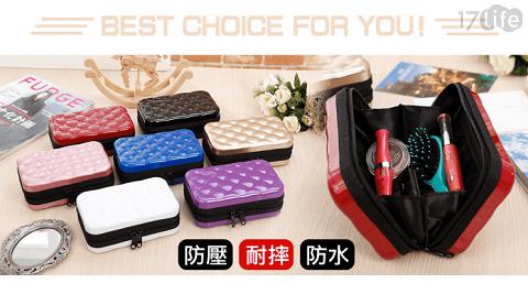 旅行用防壓行李箱化妝收納包