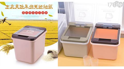 10kg大容量防蟲儲米收納箱