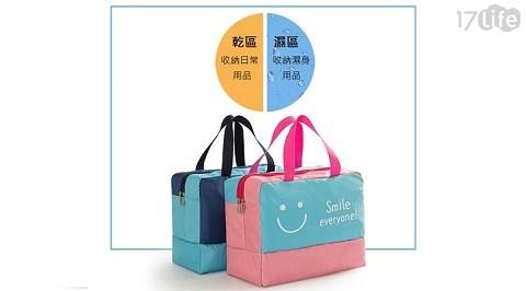 旅行收納必備大容量乾濕分離盥洗包