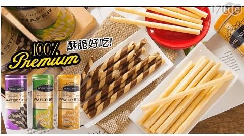 【泰國小當家】威化捲心酥三口味