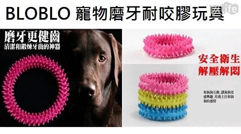 怪叫球/寵物磨牙/寵物玩具/寵物球/漏食