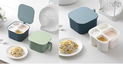 收納盒/收納/廚房調味料多格收納盒