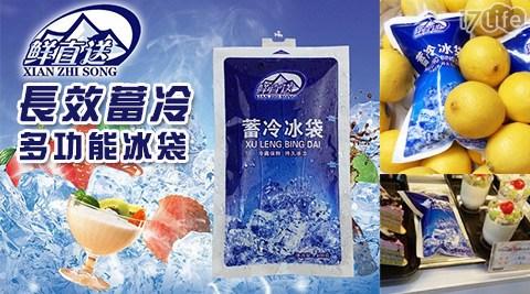 夏季/長效/蓄冷多功能冰袋/冰袋/蓄冰袋