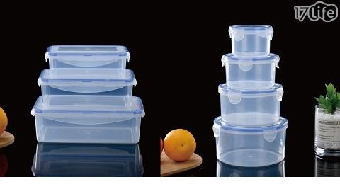 保鮮盒/收納盒/便當盒
