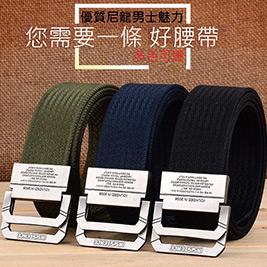 韓版編織強固型尼龍腰帶