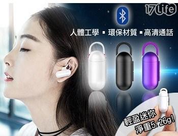QCY/Q12/藍牙耳機/藍牙