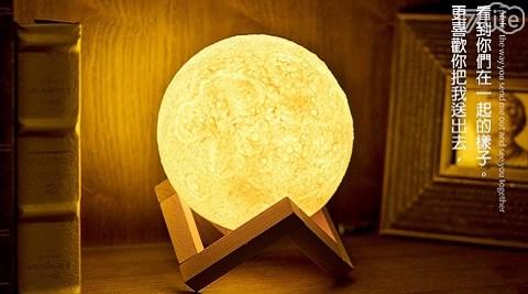 夜燈/桌燈/檯燈