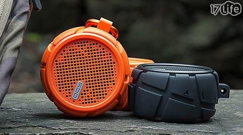 藍芽/耳機喇叭/QCY/防水/藍牙喇叭/出遊/BOX2