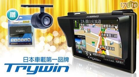 每日一物/Trywin/DTN-X680/5吋/多媒體/娛樂導航機/防水倒車顯影專用鏡頭/專用硬殼包/3 孔點菸器/導航萬用遮陽板