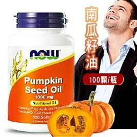 【NOW健而婷】南瓜籽油(100顆/瓶)