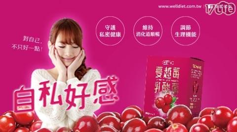 【食事平衡】蔓越莓乳酸菌 (30包/盒)