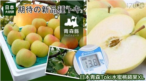 平均每顆最低只要77元起(含運)即可購得日本Toki XL青森蘋果12顆/24顆/40顆/48顆/80顆(12顆/箱),購買40顆/80顆方案為原箱裝。